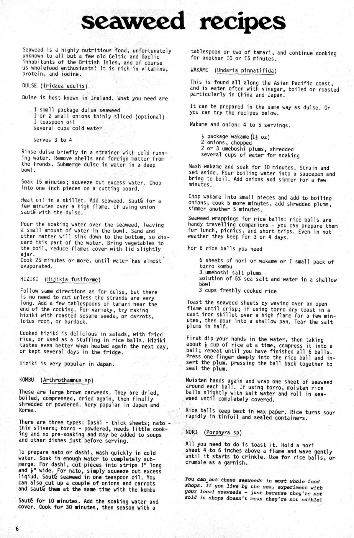 seed-v2-n7-july1973-06.jpg