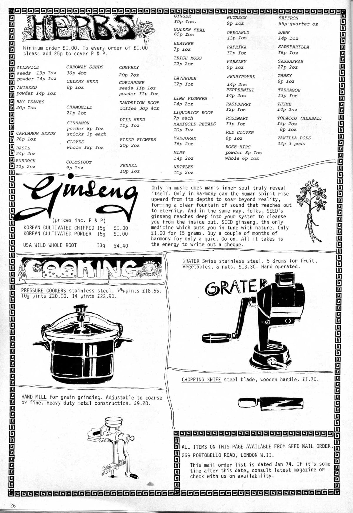 seed-v3-n1-jan1974-26.jpg