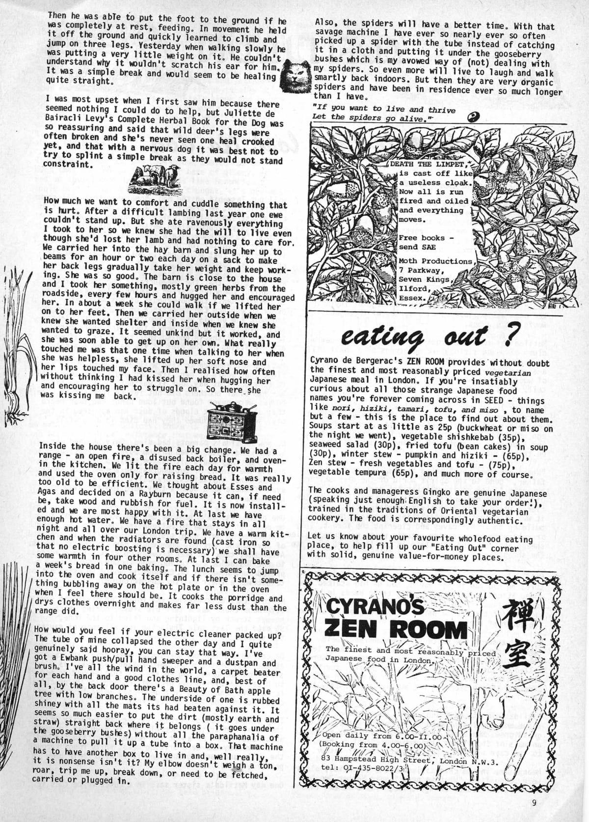 seed-v3-n4-april1974-09.jpg