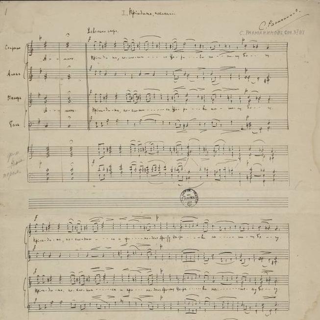 Rachmaninoff's manuscript for  All-Night Vigil  (aka  Vespers )