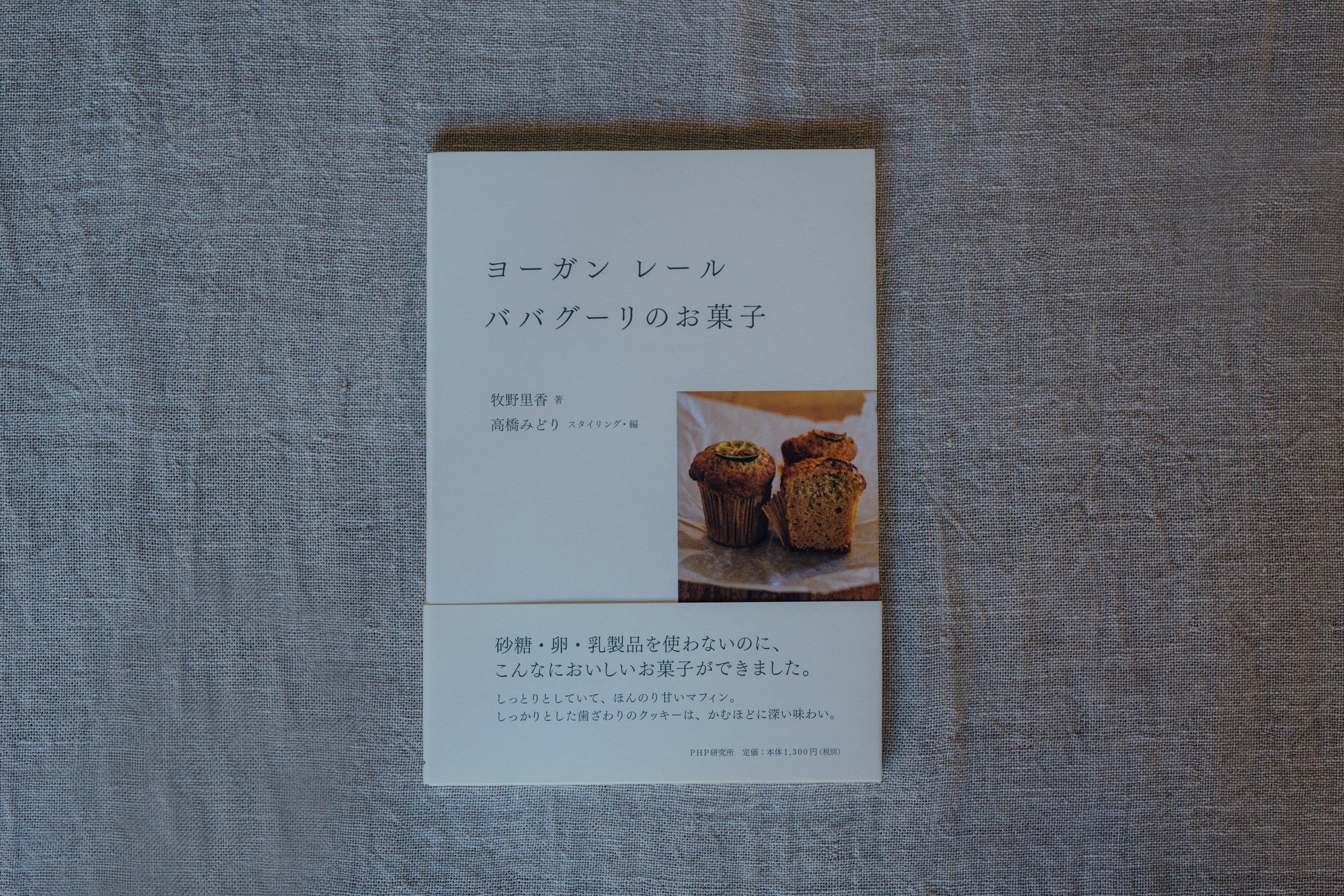 0-58-7 copy 2.jpg