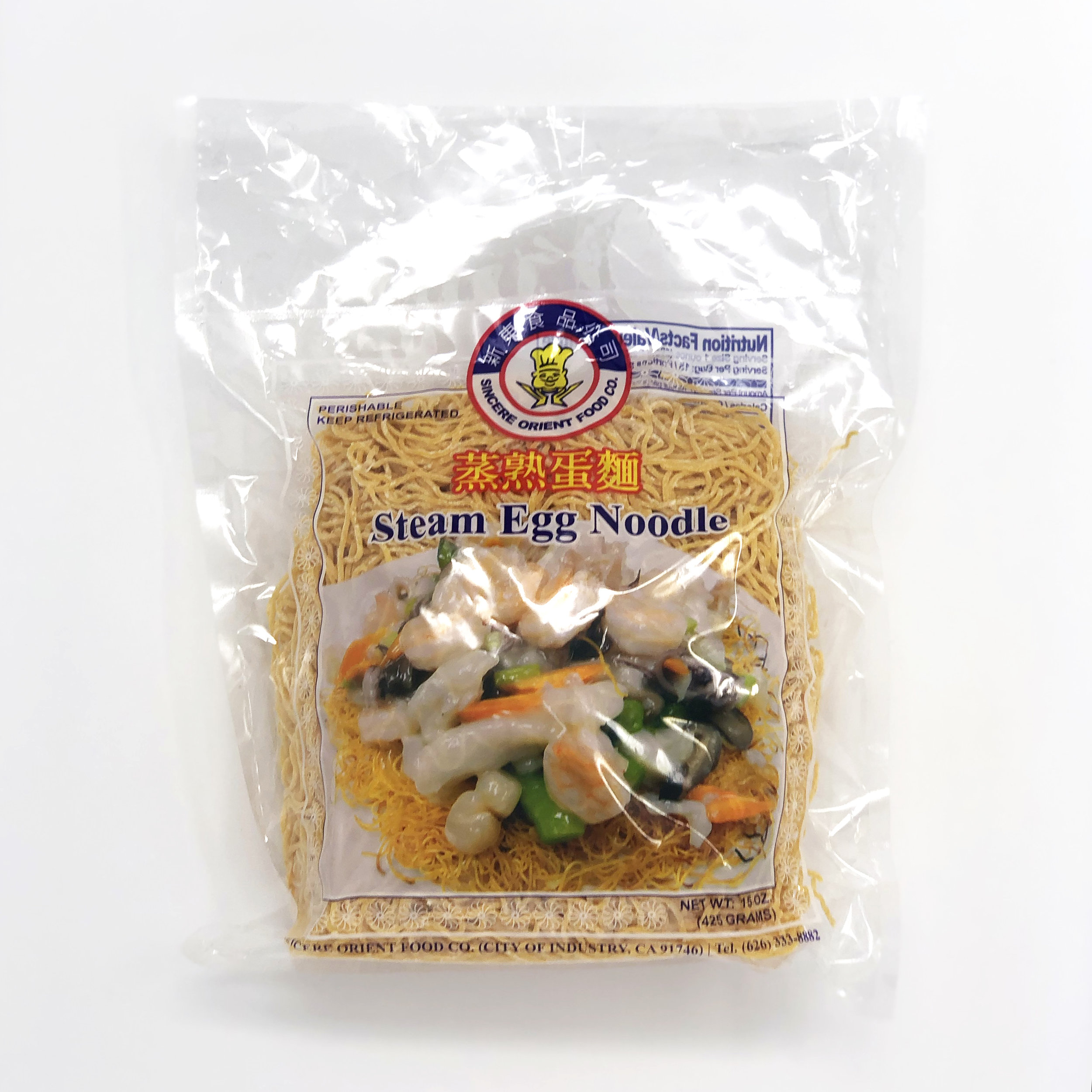 IMG_9319-steam-egg-noodle.jpg
