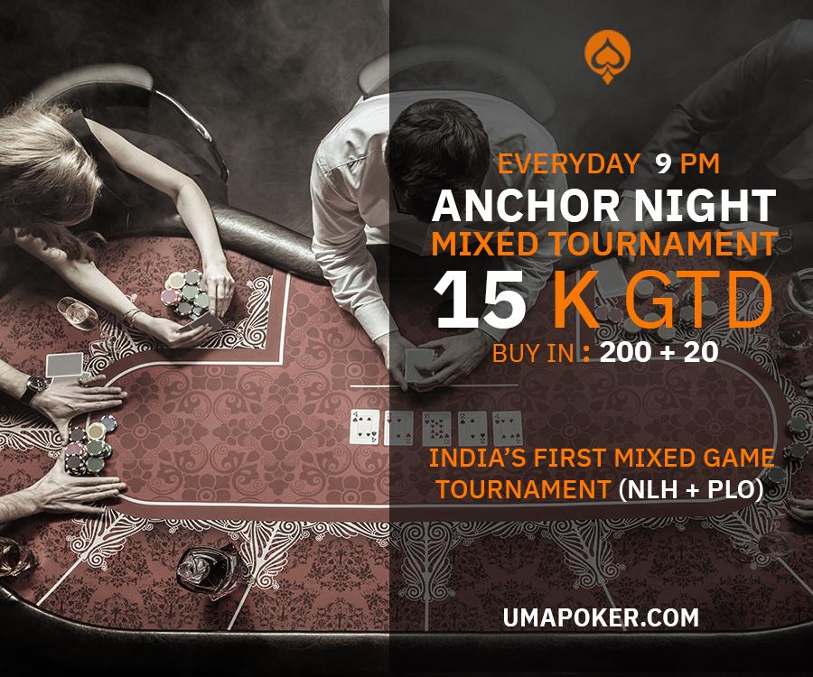 anchor night 300 by 250-3.jpg