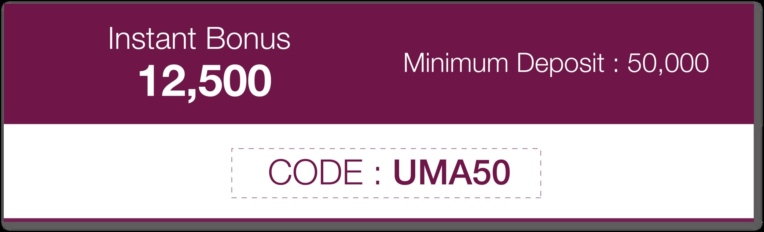 UMA50@4x.png