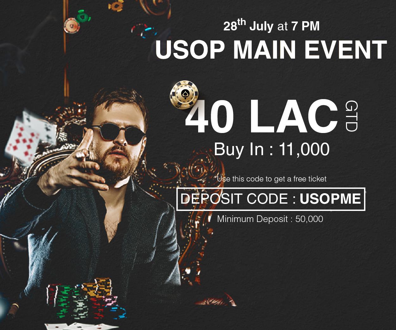 USOP Main
