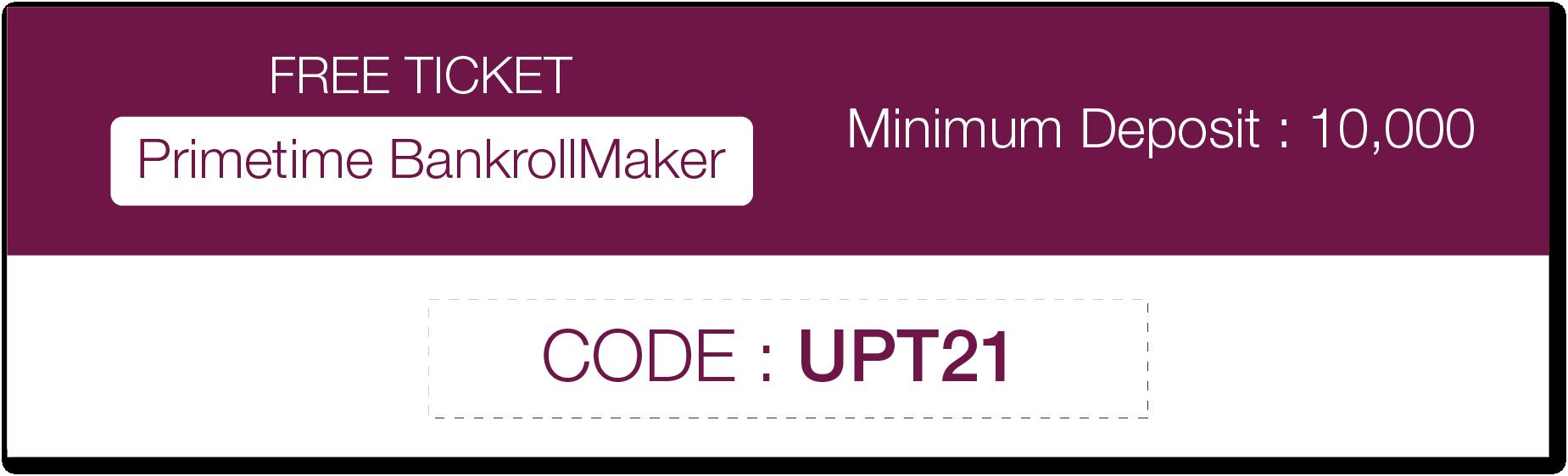 UPT21.png