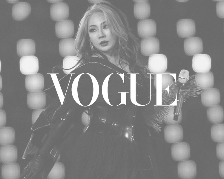 cl-for-olympics_vogue.jpg