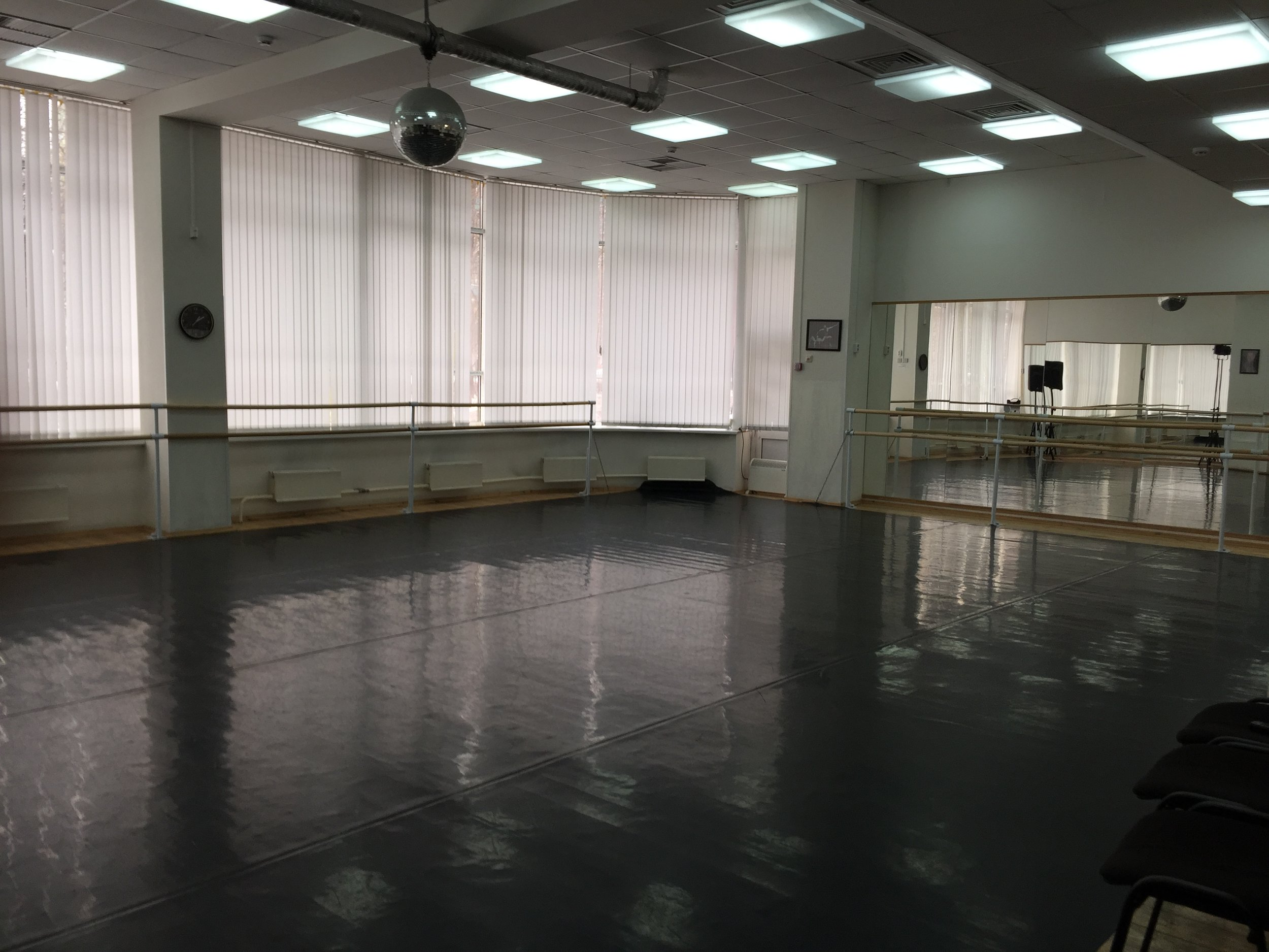 Diaghilev Ballet Academy Studio - classes will be held in several different studios at the ballet school