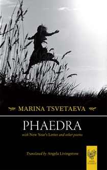 phaedra.jpg