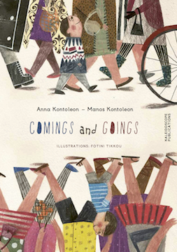 KontoleonTikkou_Comings and Goings - English.jpg