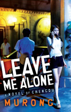Xuecun_Leave Me Alone_BOOK COVER.jpg