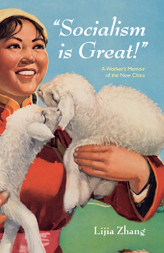 Zhang_Socialism is Great!_BOOK COVER.jpg