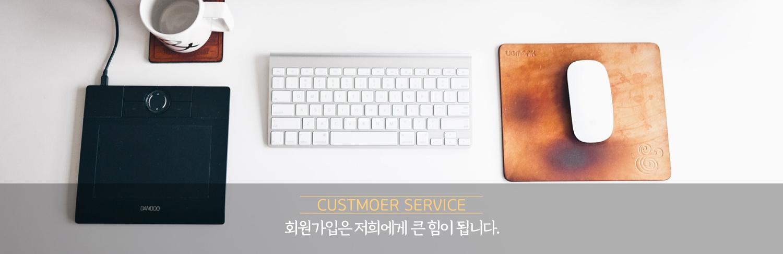 customer service2.jpg