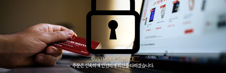 customer service3.jpg