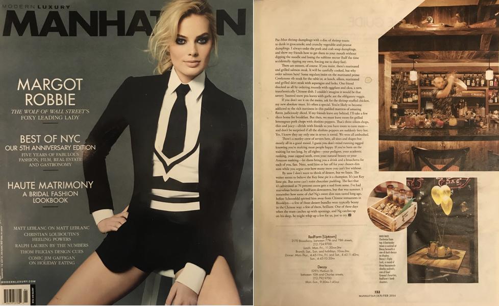 Cocktails for  Decoy  NYC featured in  Modern Luxury | Manhattan