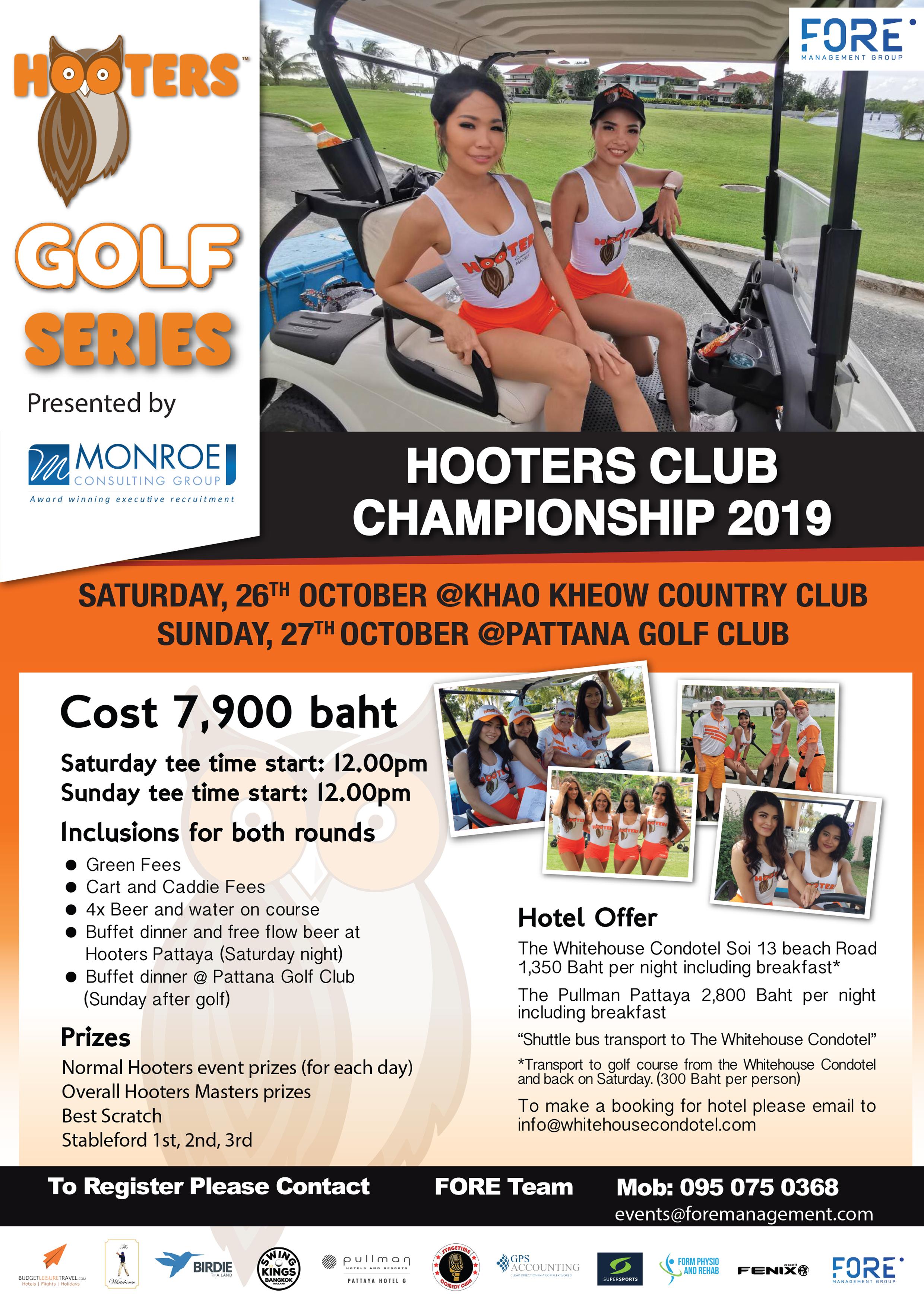 Hooters Club Championship.jpg