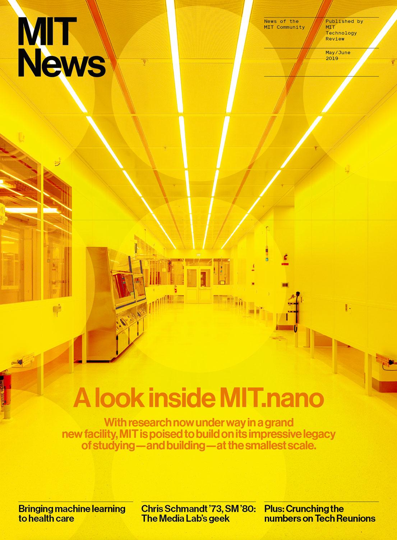 MIT-nano-cleanroom.jpg