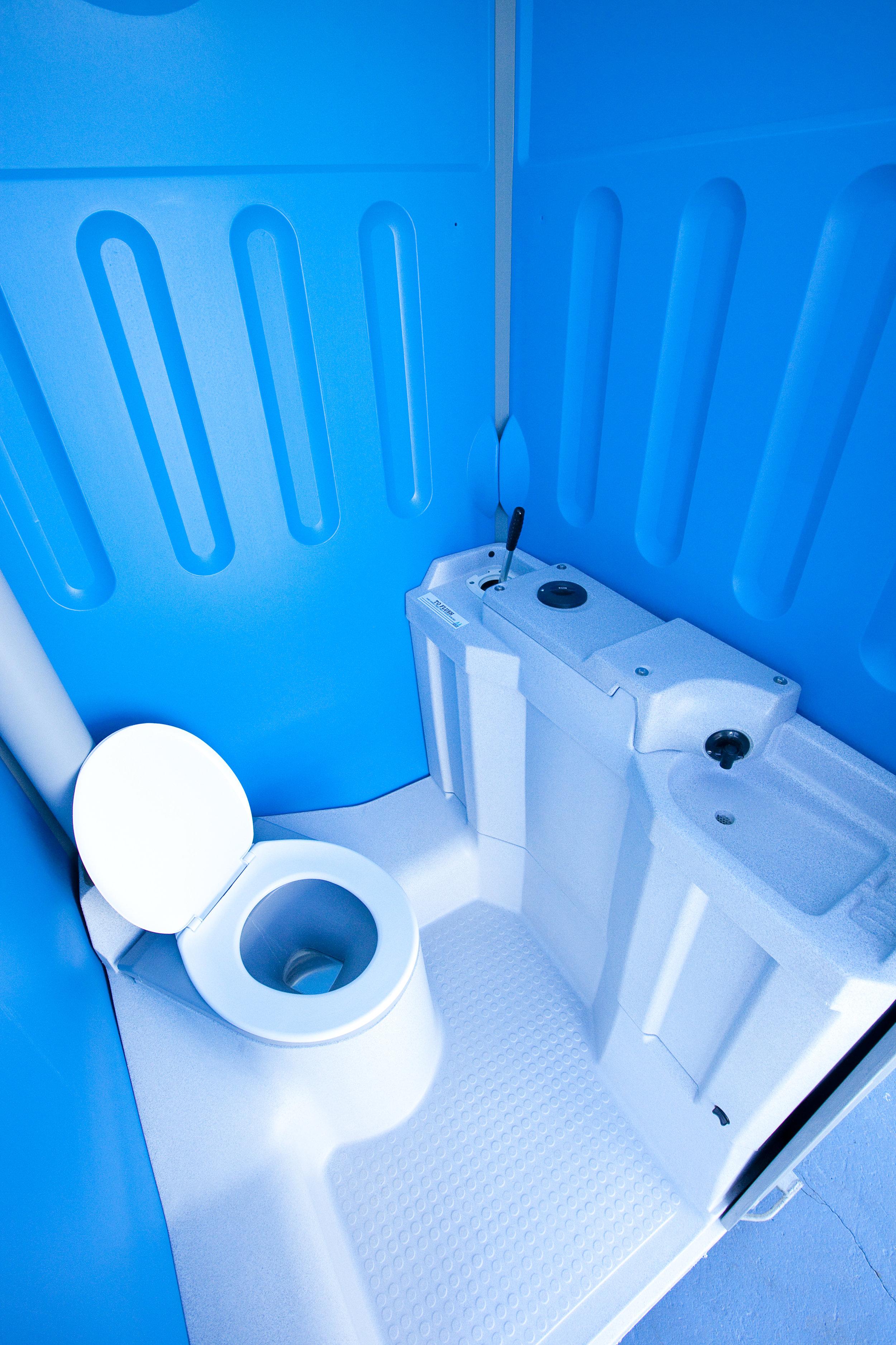 Standard Portable Toilet inside .jpg