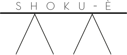logo_shoku-e.jpg
