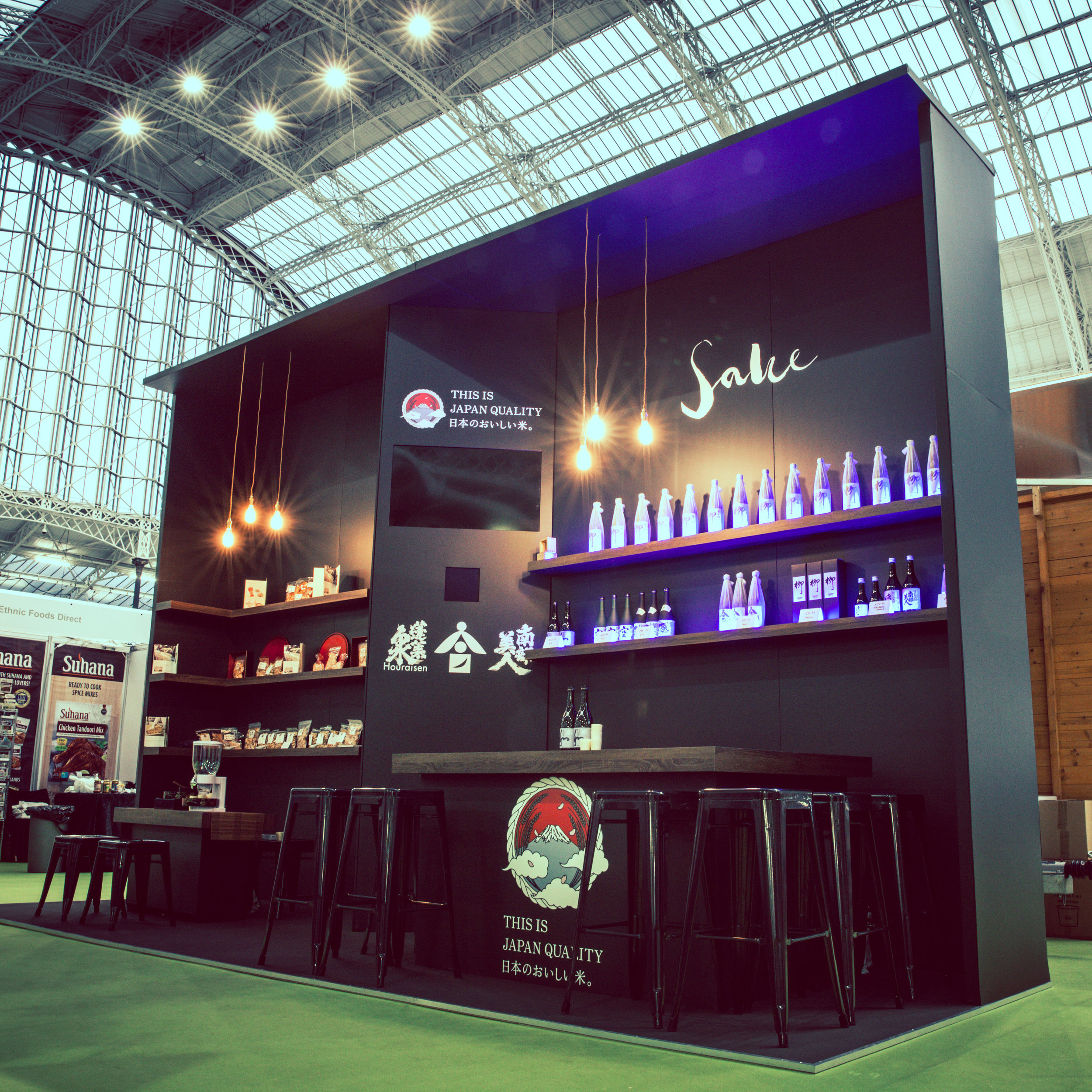 Sake - UK Promotion