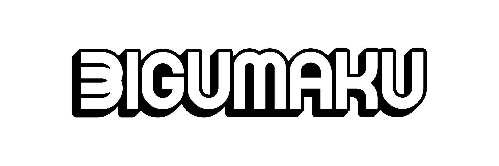 BIGUMAKU_logotype_BW copy.png