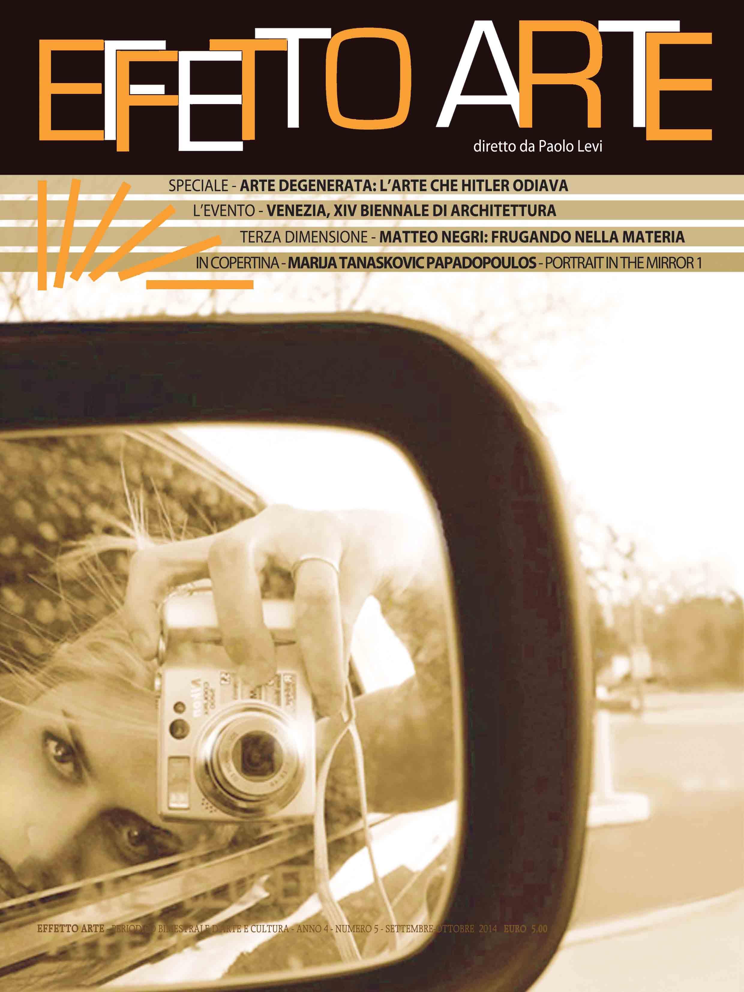 Cover page september 2014 Effeto Arte Tanaskovic-Papadopoulos.jpg