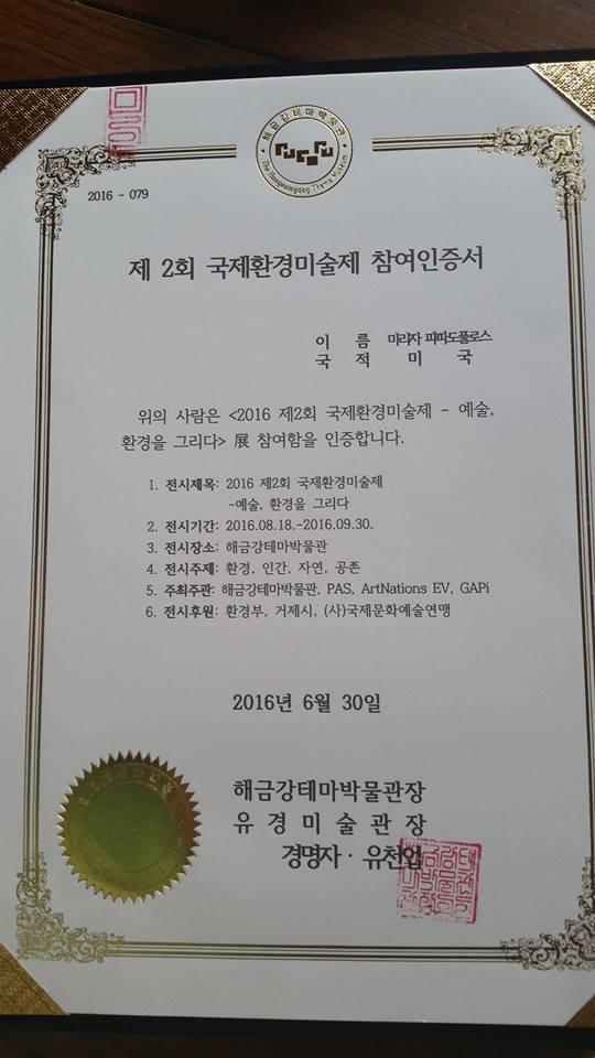 haegeumgang theme museum in south korea6.jpg