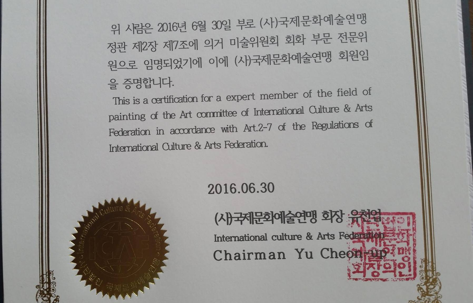 haegeumgang theme museum in south korea8.jpg