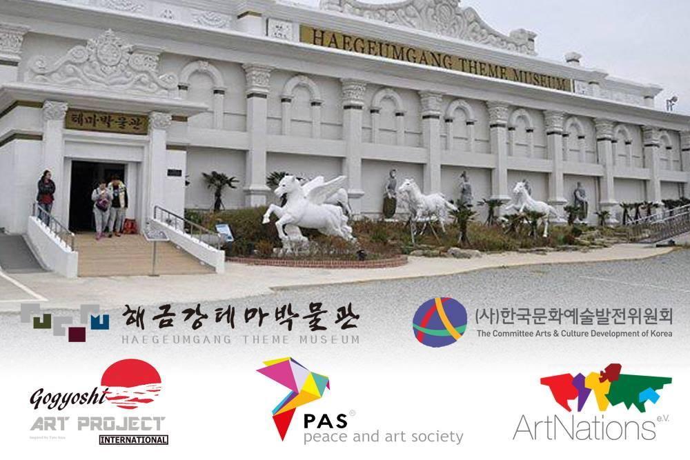 haegeumgang theme museum in south korea.jpg17.jpg