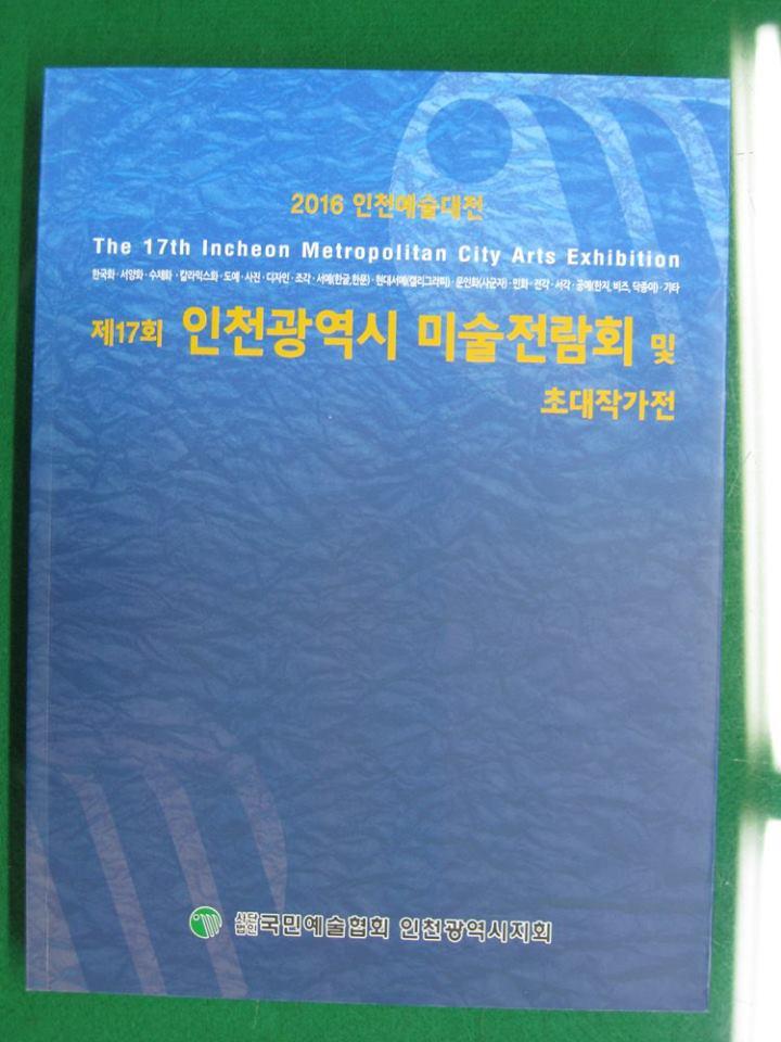 incheonbook2.jpg