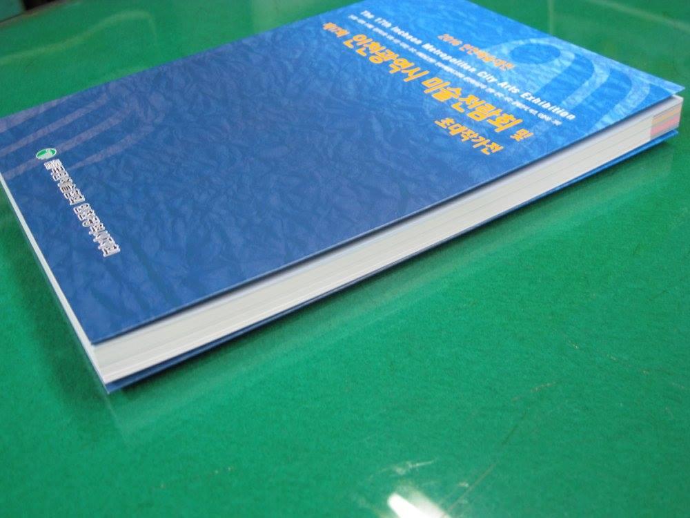 incheonbook1.jpg