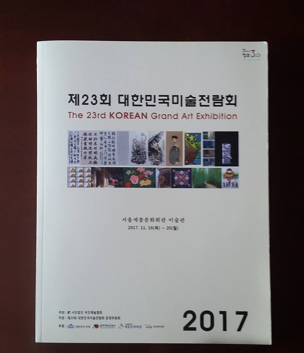 23 koreang grand art 4.jpg