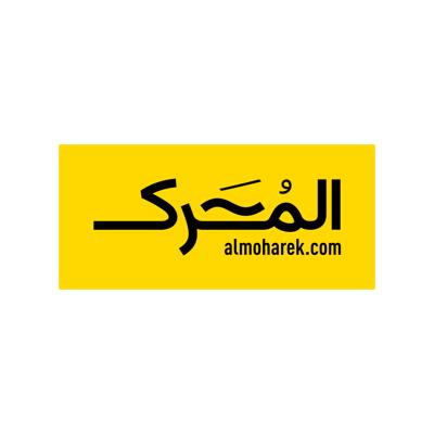 AlMoharek.png