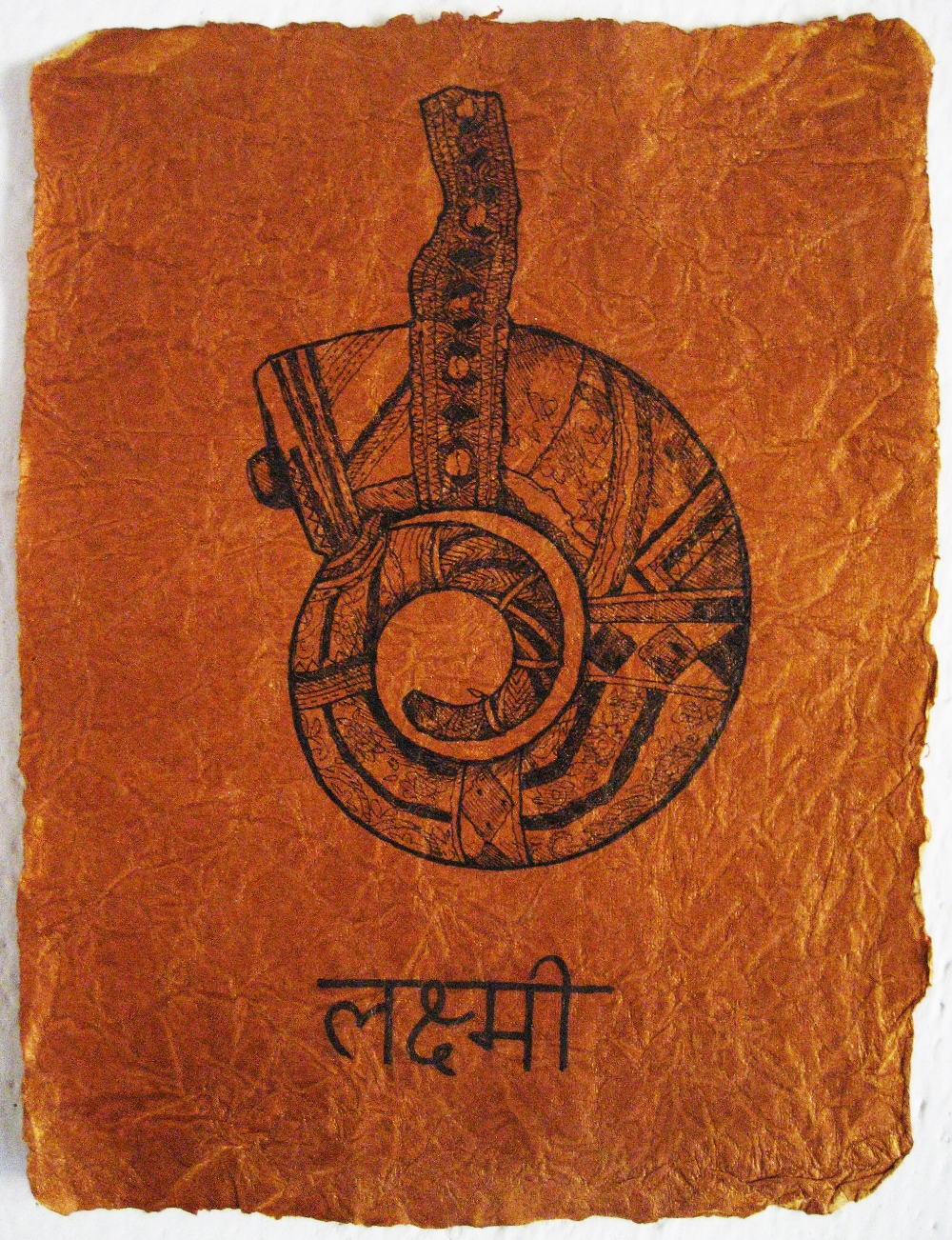 India - Sanskriti 1