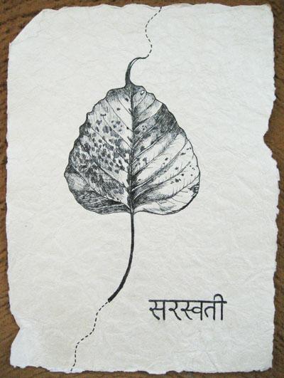 Simple banyan leaf with Sanskrit goddess name.