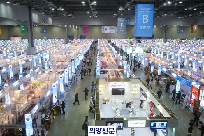 سيعقد معرض G-Fair Korea 2018 ، وهو أكبر معرض تجاري للشركات الصغيرة والمتوسطة في كوريا sahara avenue السعودية التجارة الشحن الاستيراد منتجات كوريا2.jpg