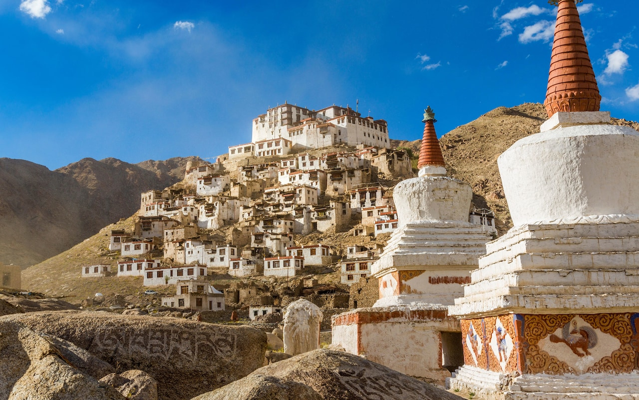 LADAKH 2020 - LEARN MORE