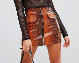Prettylitllething animal print skirt