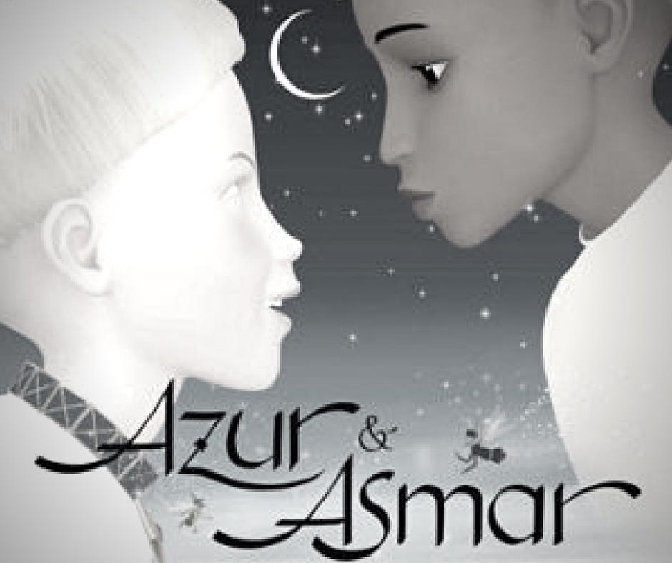 azur asmar.png
