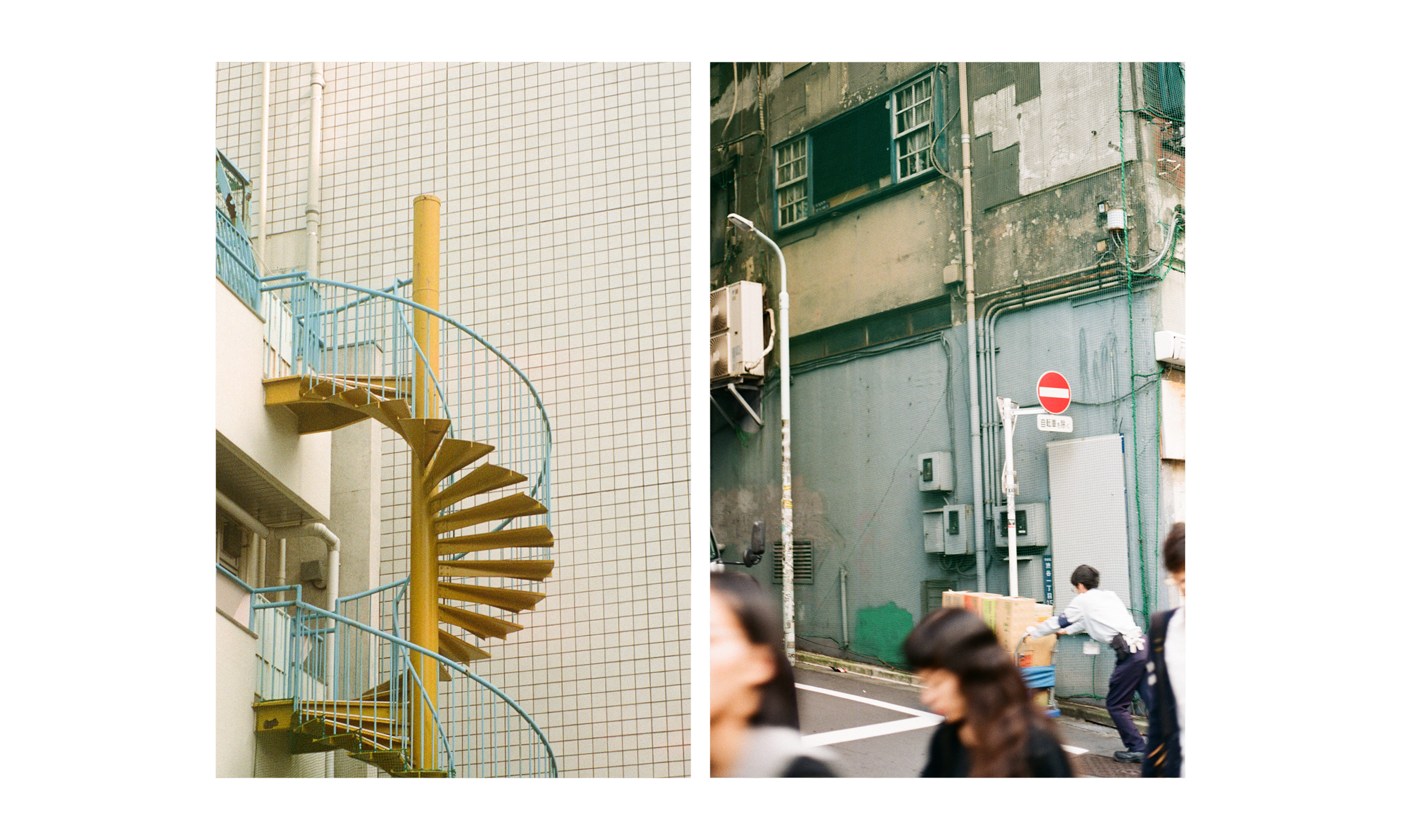 Tokyo_Photography_Case_Study_Layout12.jpg