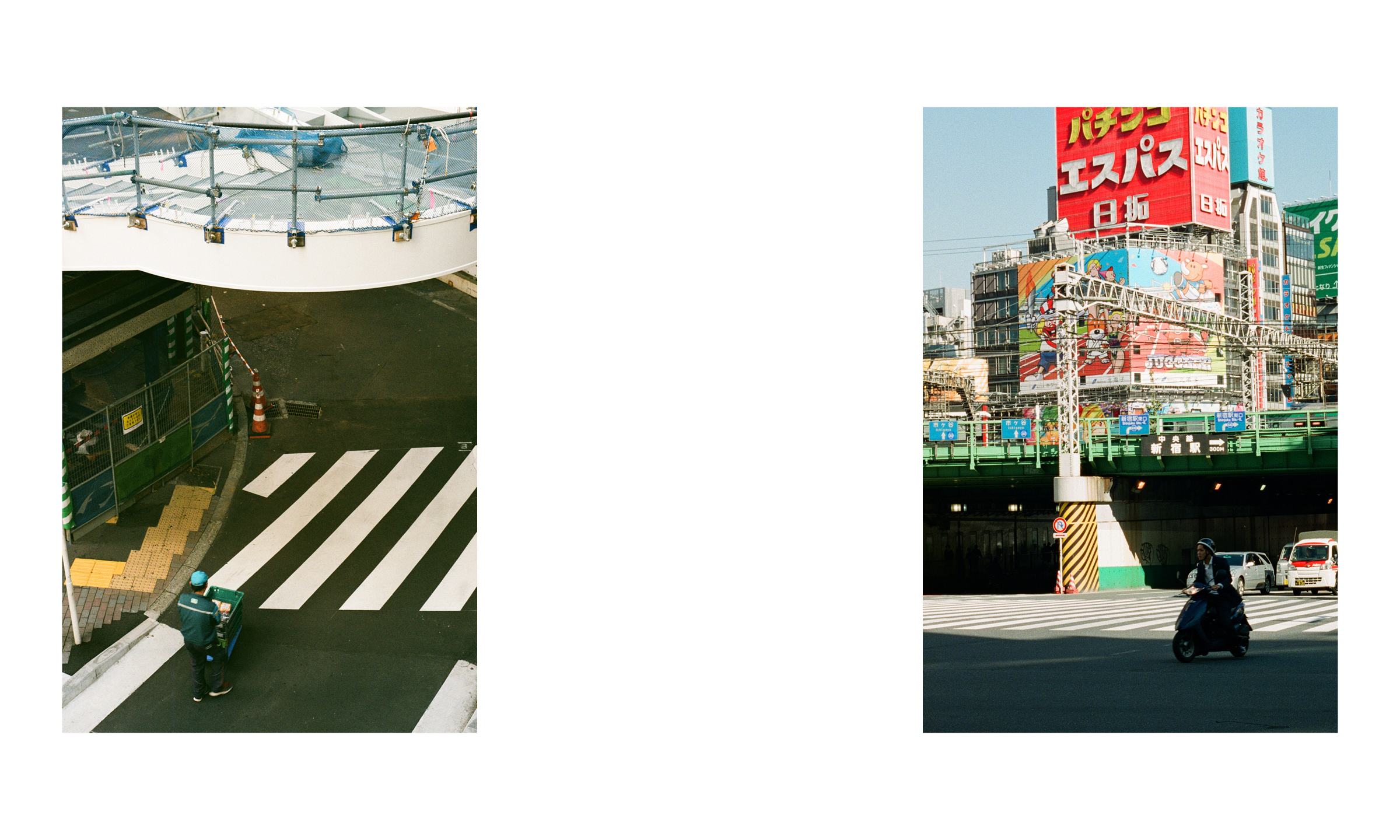 Tokyo_Photography_Case_Study_Layout16.jpg