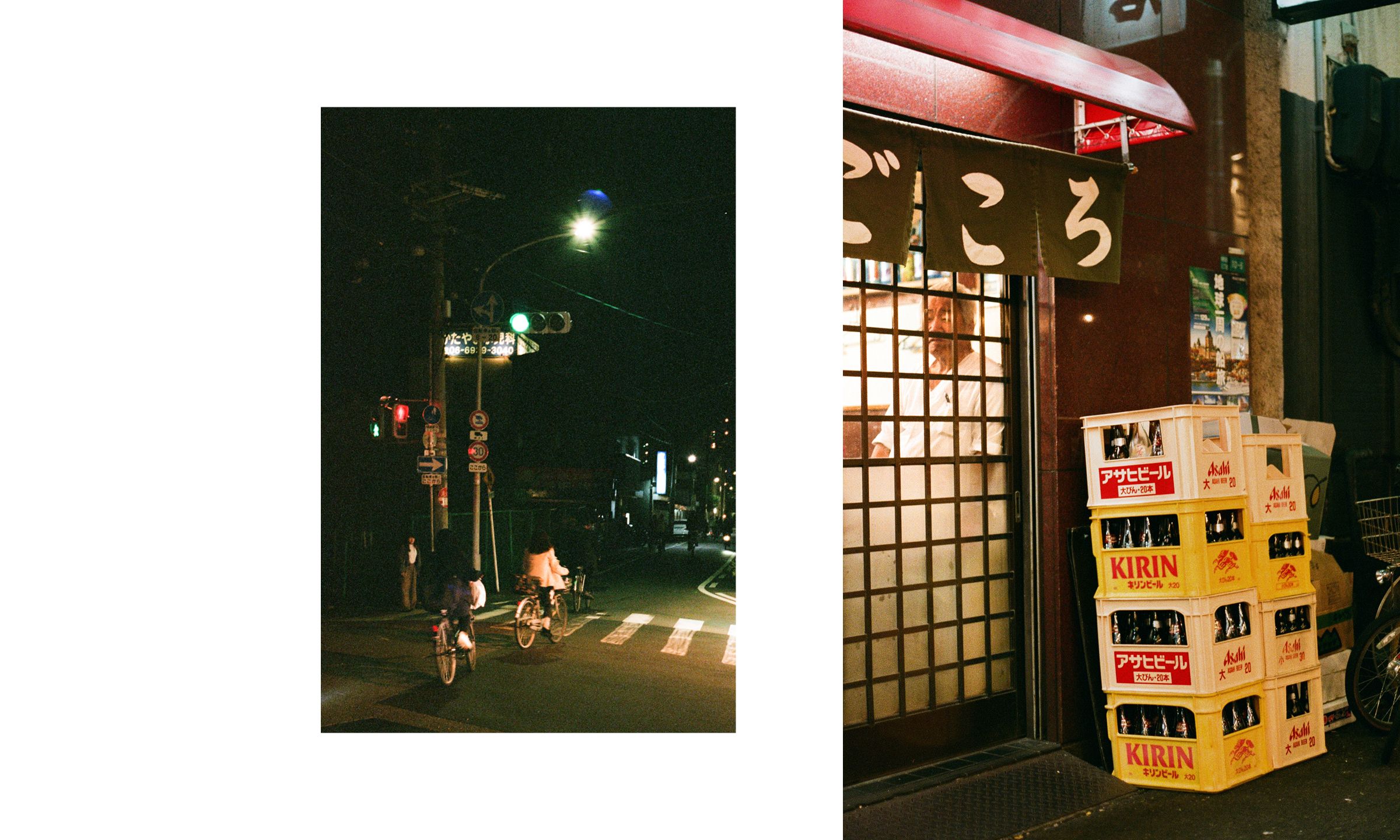 Tokyo_Photography_Case_Study_Layout34.jpg