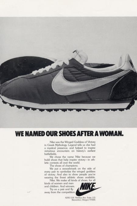vintage-nike-ads-009.w450.h676.jpg
