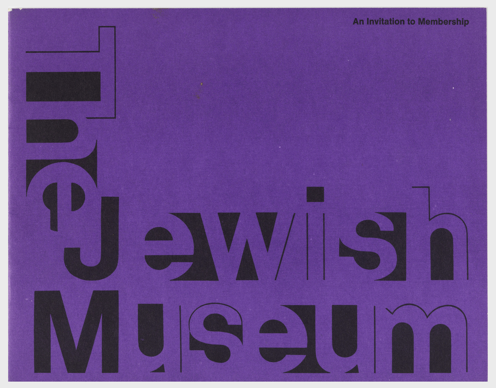Purple_ElaineLustigCohen- An Invitation to Membership, The Jewish Museum, New York, NY, 1965.jpg