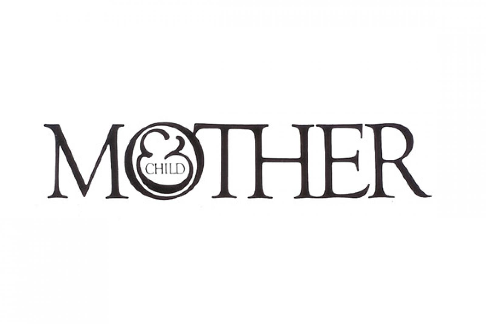herb_lubalin-mother.jpg
