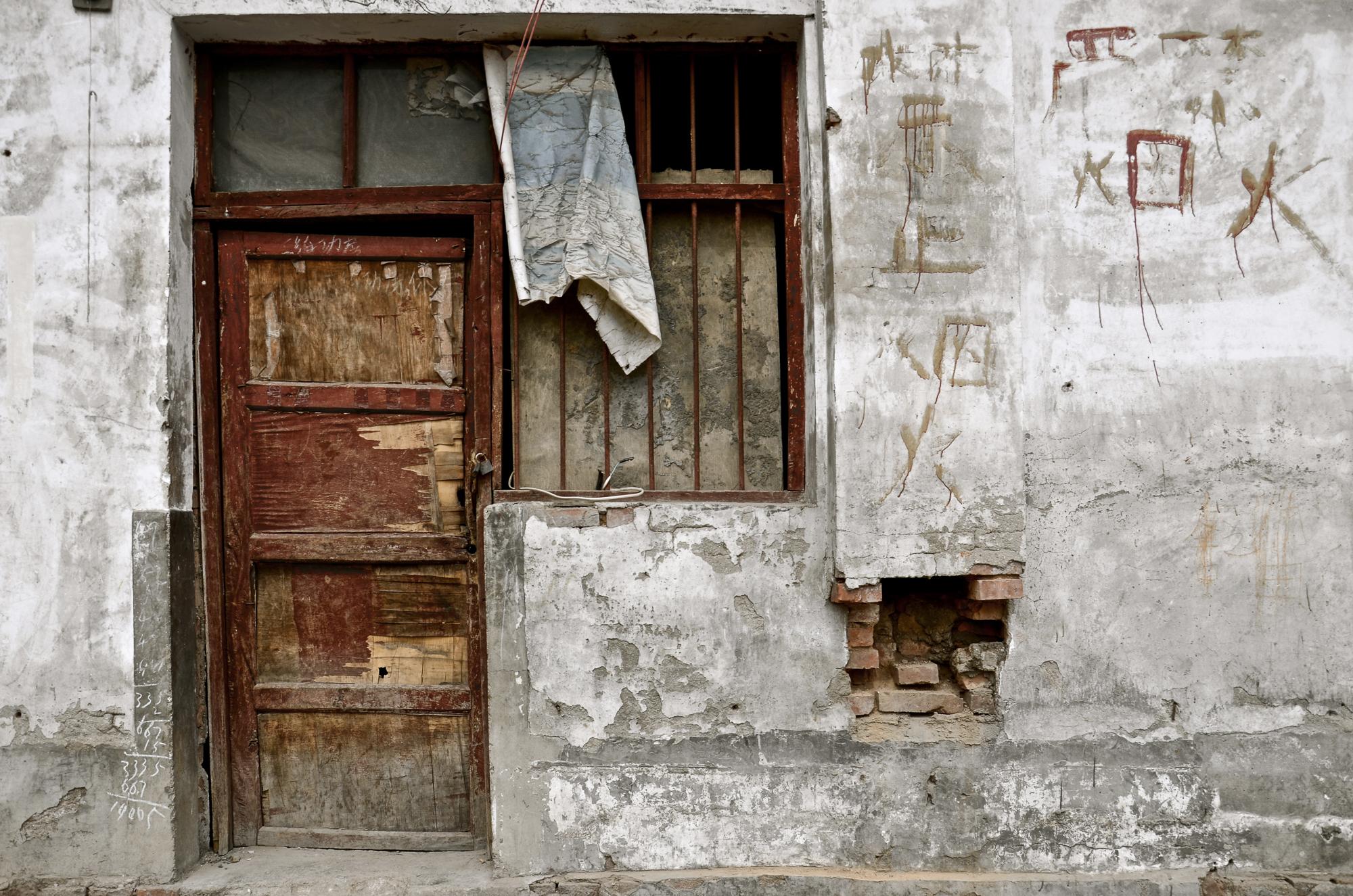 China-Wall-20.jpg