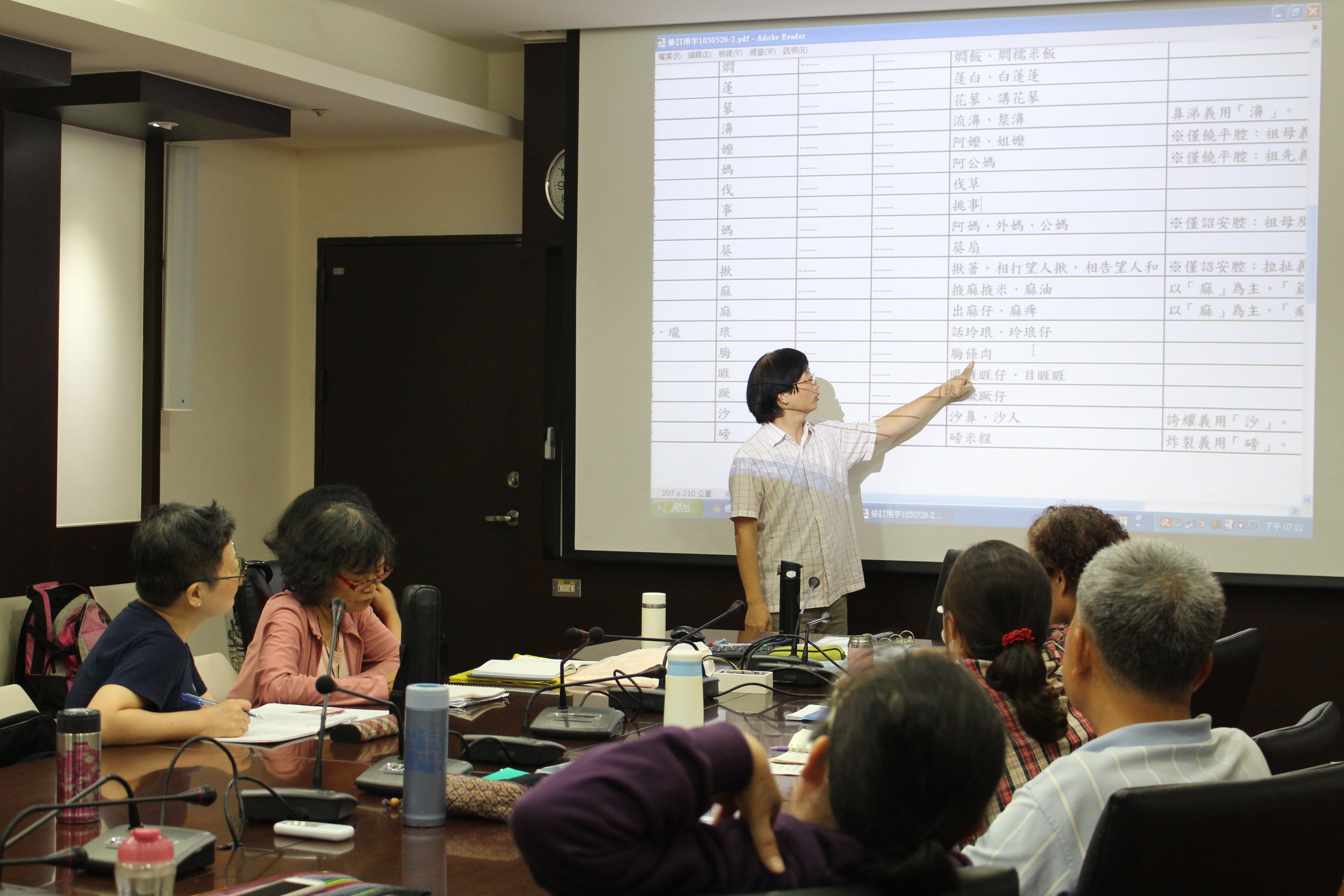 hakka language and culture-105-2-客家話的學習與文化的體驗.JPG