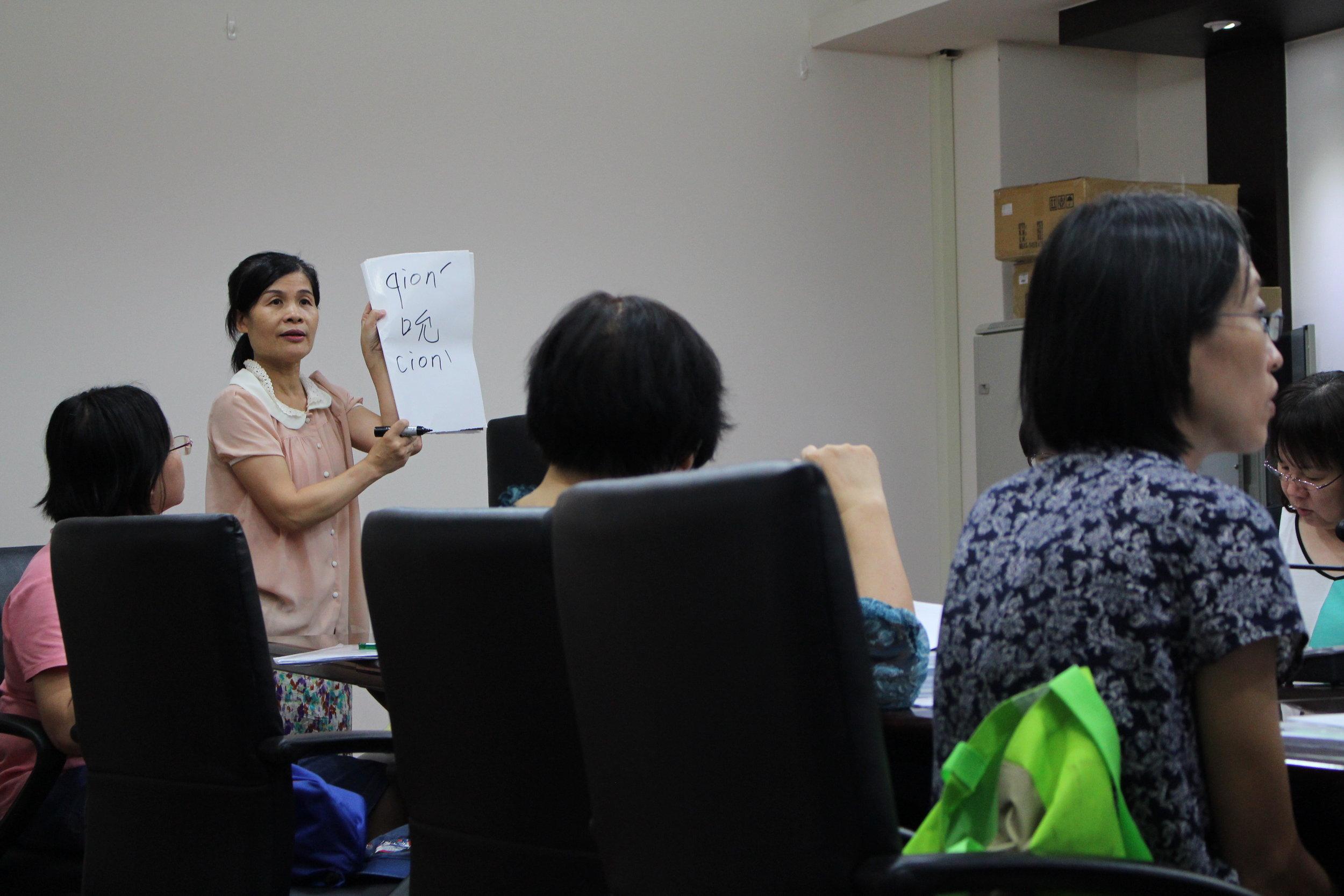 hakka language and culture-105-2-客語音標會話班.JPG