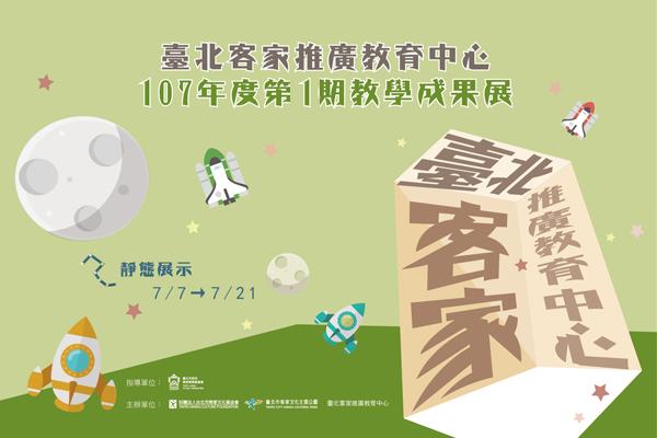 107-2-AE-cover.jpg