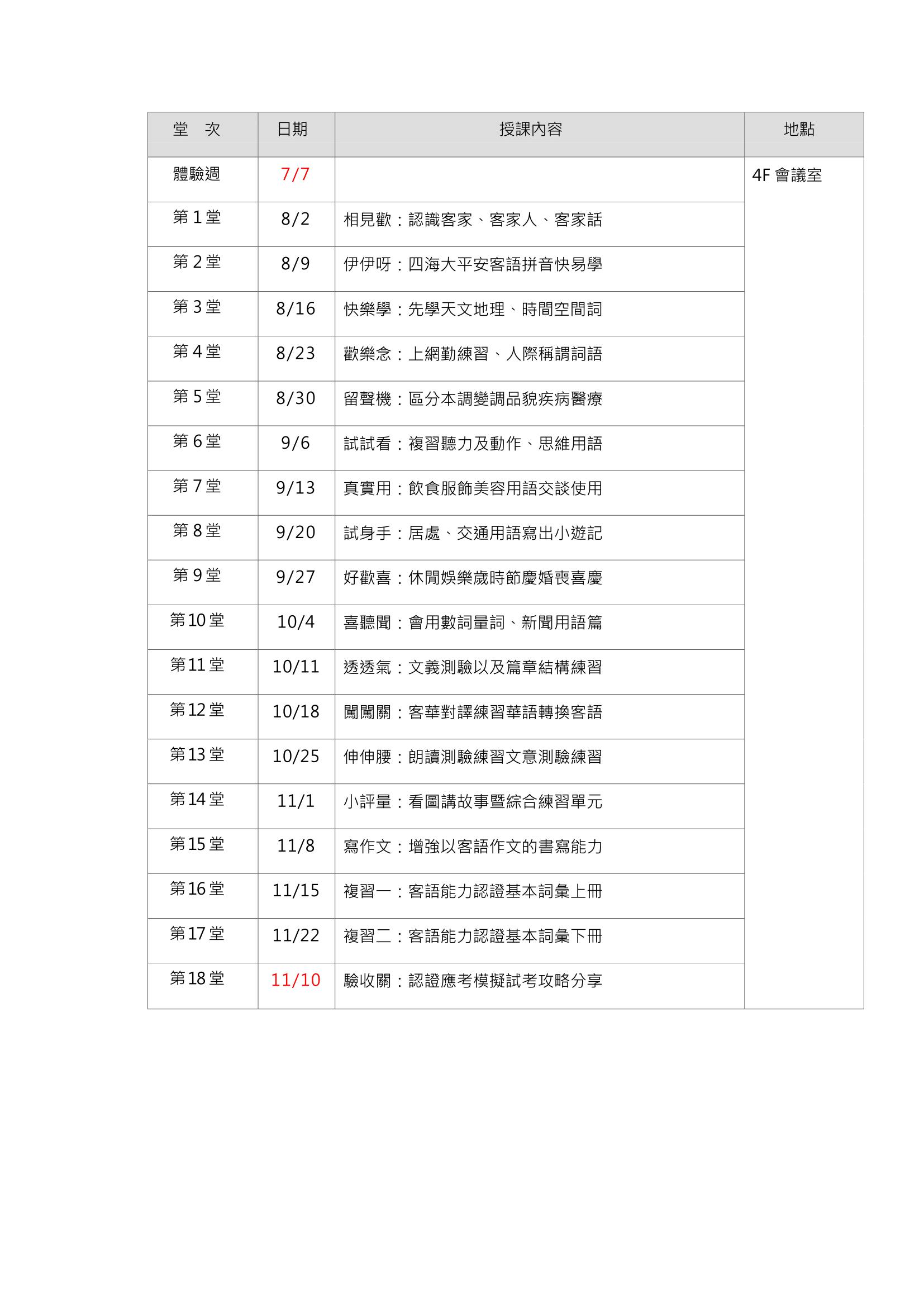 e-6-1.png